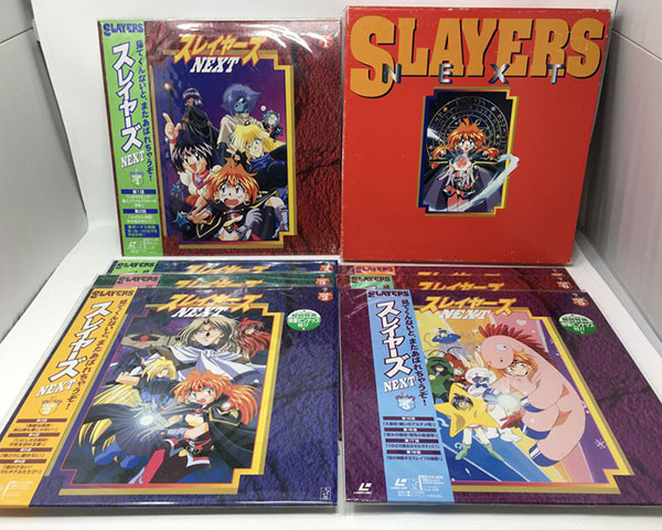 Anime Laserdisc
